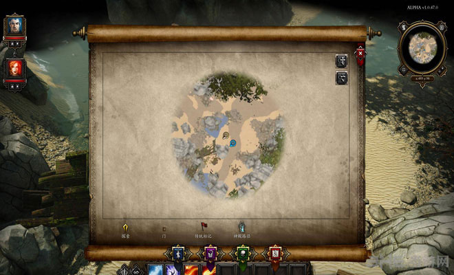 神界3原罪游戏截图2