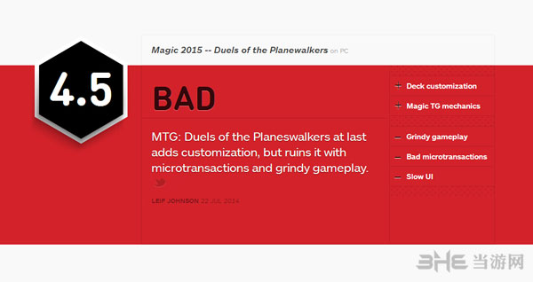 万智牌2015获IGN4.5差评