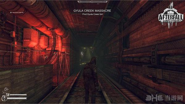 劫后余生夺回第一章游戏截图3