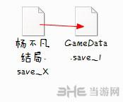 新剑侠传奇存档存档更换图文教程2