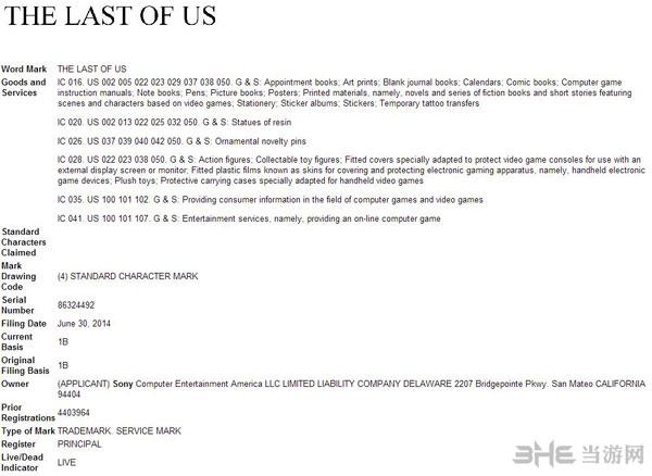 美国末日新商标注册 未来将会网游化