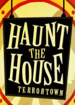 保卫鬼屋恐怖城镇(Haunt the House:Terrortown)破解版