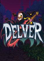 地牢探索者(Delver)破解版v1.04