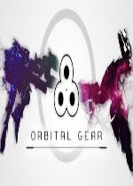 ���װ��(Orbital Gear)PC�ƽ��v1.3.3