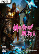 ��֮�ֵ�����ˣ���֮����(Stranger of Sword City)PC��ʽ�ƽ��