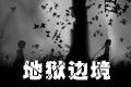 地(di)�z�境(jing)
