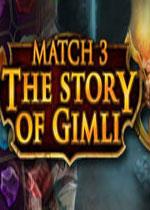 第3场比赛:吉姆利的故事