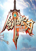 ����֮�е��԰�(Sword of soul)PC��׿�ƽ��v1.1.0