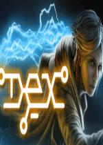 Dex破解增强版v5.4