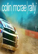 科林麦克雷拉力赛重制版(Colin McRae Rally)破解版