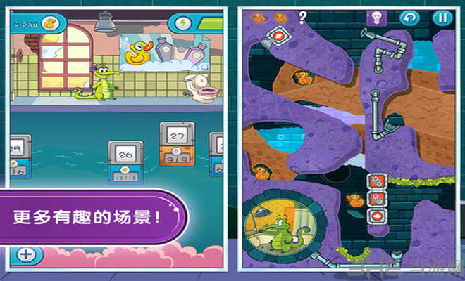 鳄鱼小顽皮爱洗澡2电脑版截图0