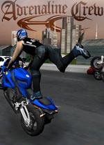 暴力摩托电脑版