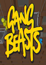 ����С�˴��Ҷ�(Gang Beasts)�ƽ��v0.03