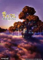 圣女之歌3(Heroine Ahthem 3)PC正式版