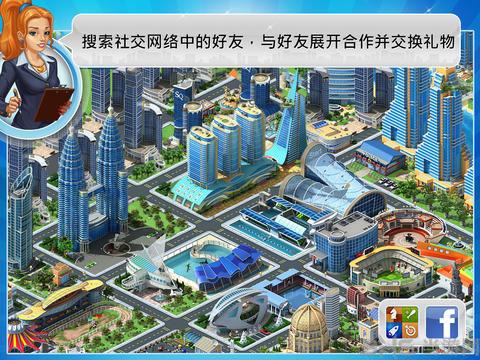 大都市电脑版截图3
