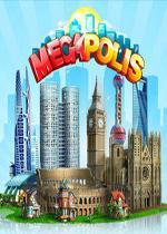 大都市电脑版(Megapolis)PC安卓破解版v3.30