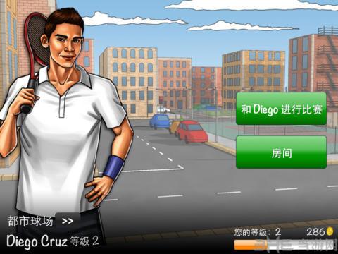 网球精英3电脑版截图1