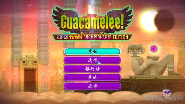 墨西哥英雄大混战:超级漩涡冠军版截图0