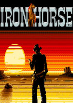 大列车强盗(Iron Horse)街机版