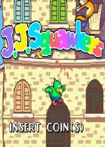 绿鸭JJ的冒险(J. J. Squawkers)街机版
