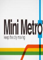 迷你地铁(Mini Metro)中文破解版vGamma12