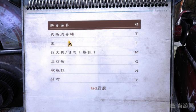 地�F最后的曙光重制版��w中文版�h化�a丁截�D0