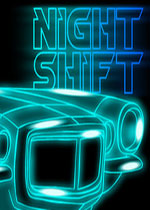 夜班(Night Shift)破解版