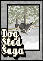 狗拉雪橇传奇(Dog Sled Saga)破解版1.0.6