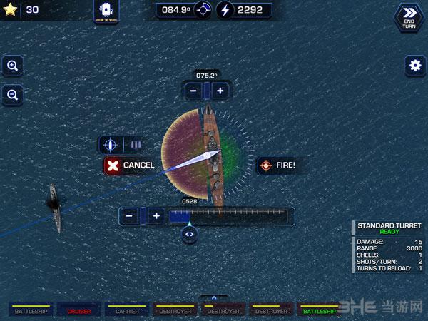 大海战2截图0