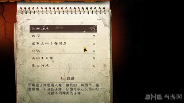 地(di)�F(tie)�Uhan)槔唇jie)�D5