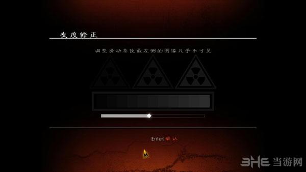 地(di)�F(tie)�Uhan)槔唇jie)�D3