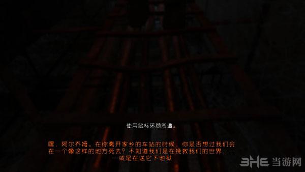 地(di)�F(tie)�Uhan)槔唇jie)�D4