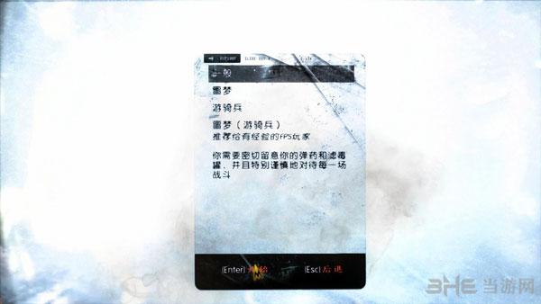 地(di)�F(tie)�Uhan)槔唇jie)�D2