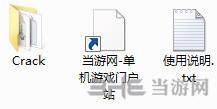 真人快打9完全版v1.06单独破解补丁截图1