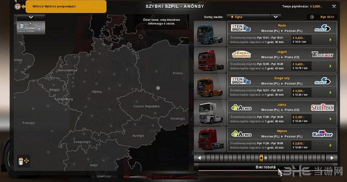 欧洲卡车模拟2无伤害MOD截图0