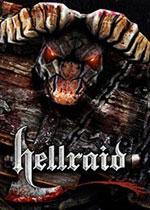 地狱突袭(Hellraid)正式版
