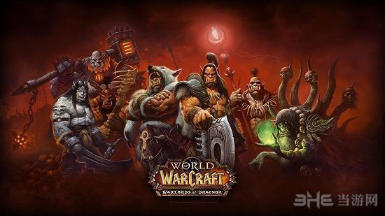 魔兽世界6.0德拉诺之王