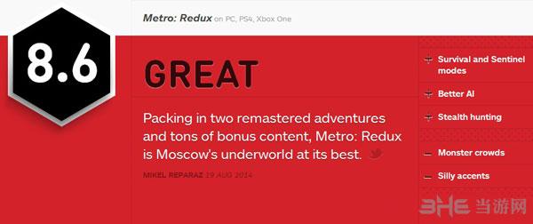 地铁归来IGN评分