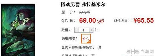 中国人民大学国企改革与发展研究中心揭牌