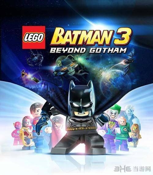 乐高蝙蝠侠3飞跃哥谭市封面