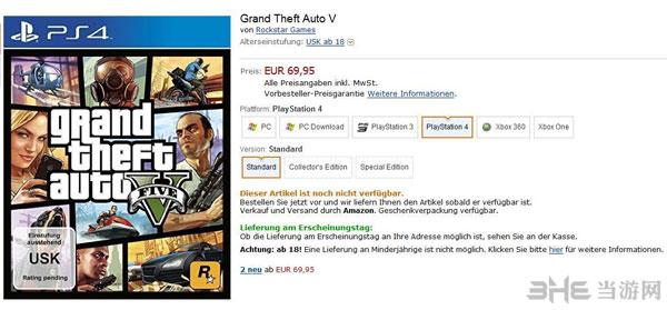 亚马逊GTA5预购页面