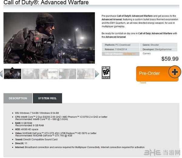 使命召唤11高级战争PC最低配置要求公布