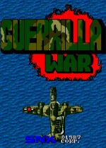古巴战士(Guerilla War)街机版