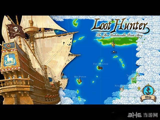 掠夺猎人:最不可思议的海盗故事截图0