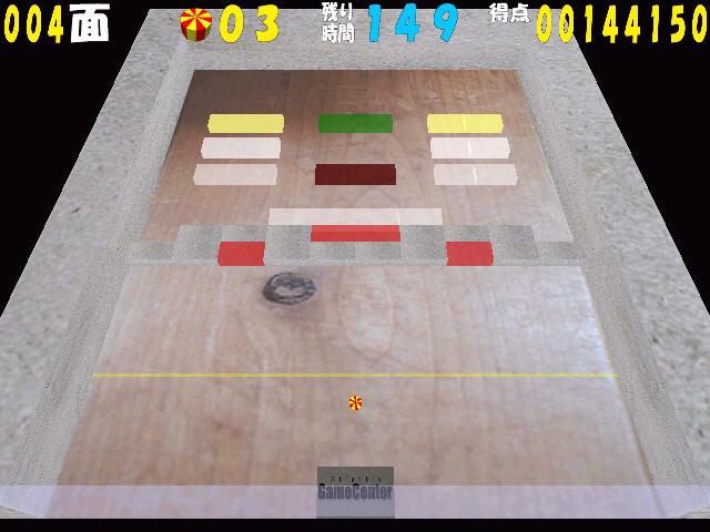 甜食乒乓球