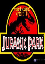 侏罗纪公园(Jurassic Park)射击版