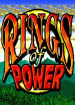 魔力指�h(Rings of Power)MD版