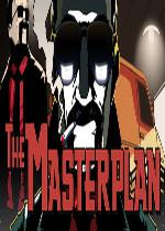 总体规划(The Masterplan)破解版v1.2.2