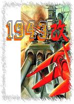 1943改中途岛海战