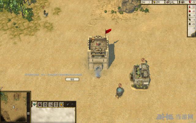 要塞十字军东征2截图2